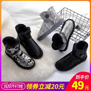 反季清仓3352防水牛皮雪地靴女冬季加厚短筒皮毛一体保暖防滑棉鞋