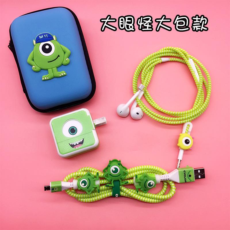VIVO X23 X20 X21 X9 X7 X6Splus数据线保护套线耳机手机充电器绳
