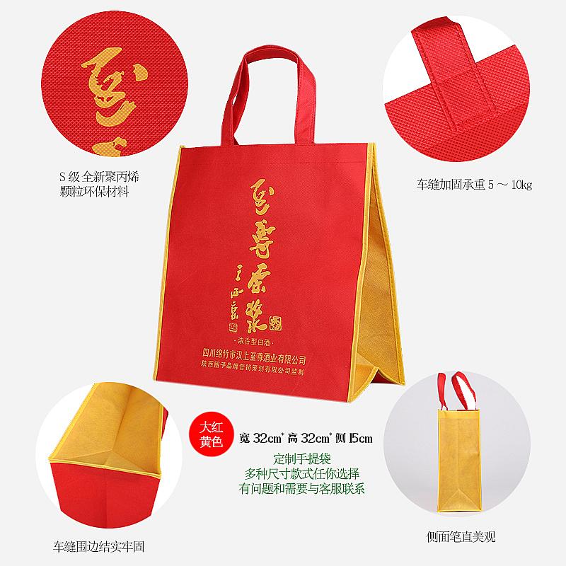 无纺布袋定做手提袋环保袋定制购物袋现货印字广告袋印logo覆膜袋
