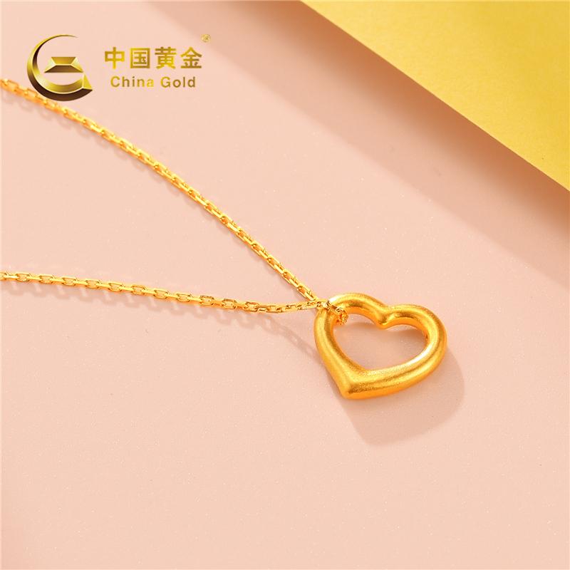 中国黄金 爱心足金吊坠 赠S925银项链
