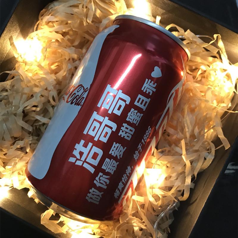 抖音同款可口可乐定制易拉罐刻字网红饮料520情人节 男生生日礼物【图4】