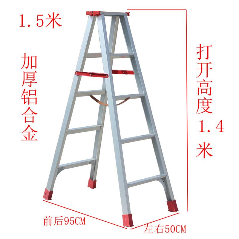 铝合金梯子家用折叠梯室内爬梯伸缩楼梯工程梯 铝合金人字梯1.5米