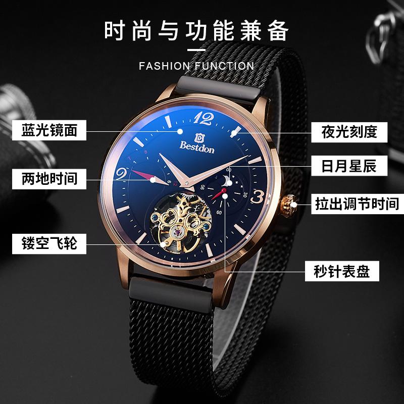 邦頓男士手表機械表鏤空防水全自正品精鋼夜光時尚潮 新款男表  2018