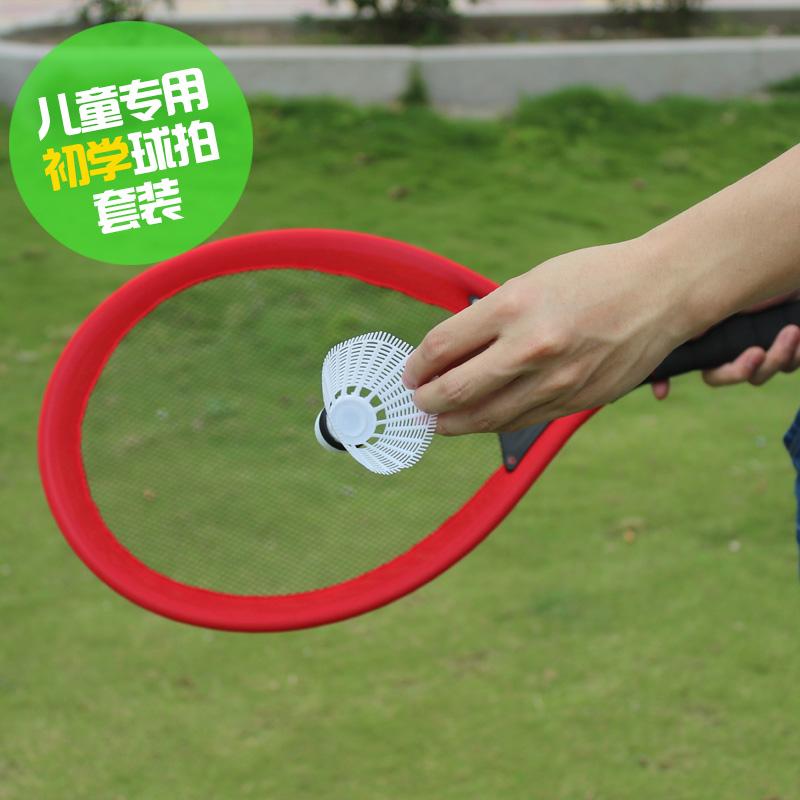 儿童户外初学运动网球羽毛球拍3-12岁幼儿园小孩玩具宝宝亲子互动