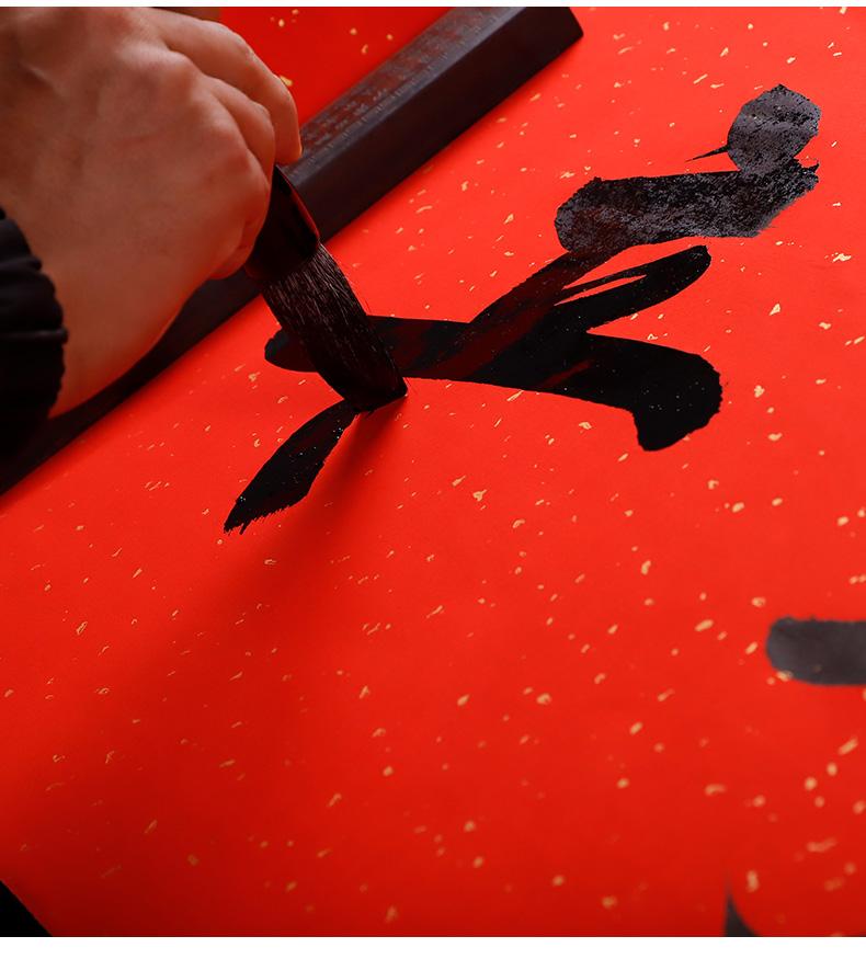 万年红长卷对联纸空白手写专用宣纸加大写春联的红纸新年春节烫金七言大红色加厚空的七字书法瓦当洒金批发
