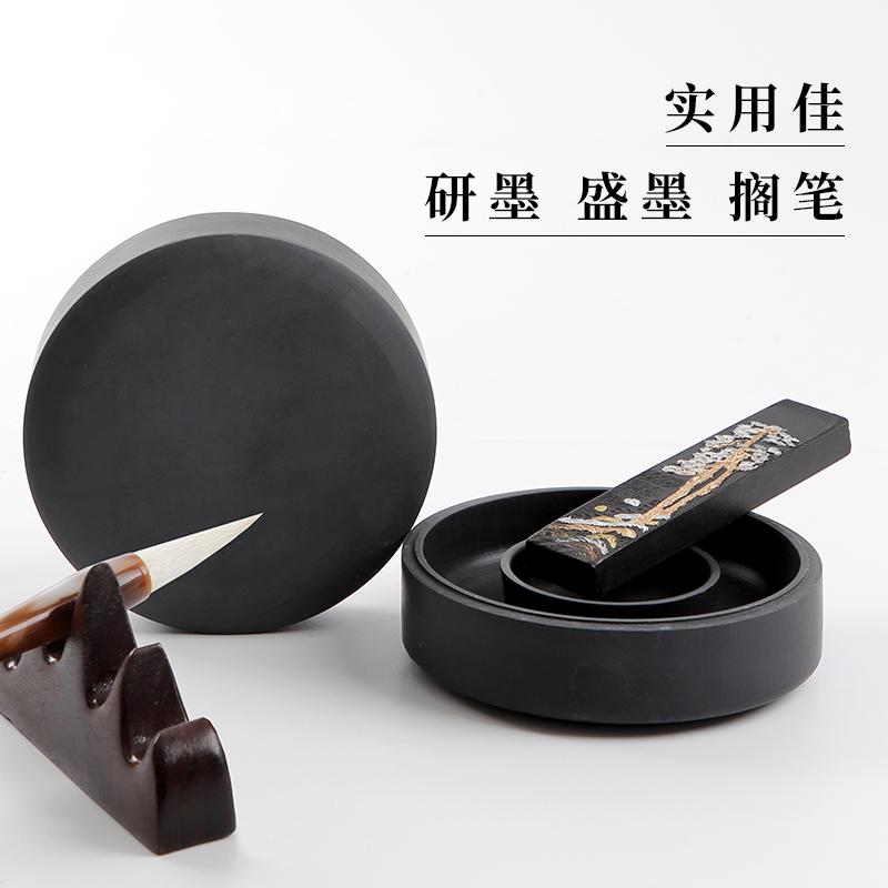 大山皮纸天然原石砚台安徽8寸墨条