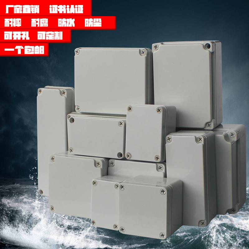 户外监控电源箱 配电箱 密封防水接线盒 塑料壳体 室内外防水盒子