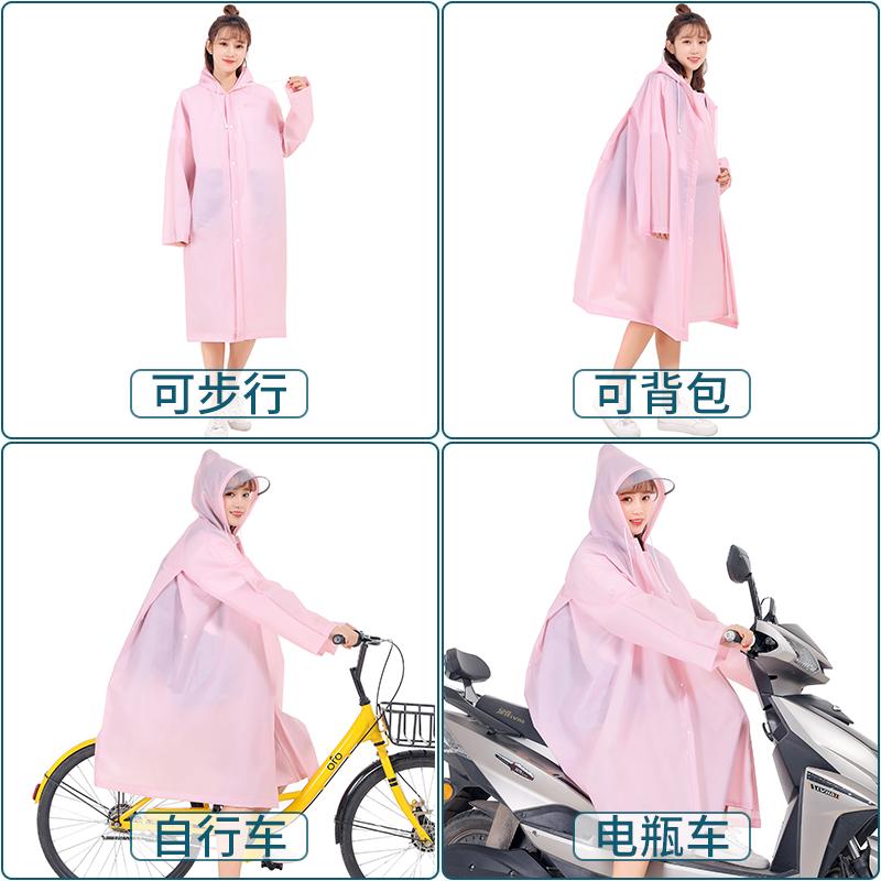 电瓶车雨衣成人韩国时尚男女透明电动摩托自行车儿童骑行加厚雨披