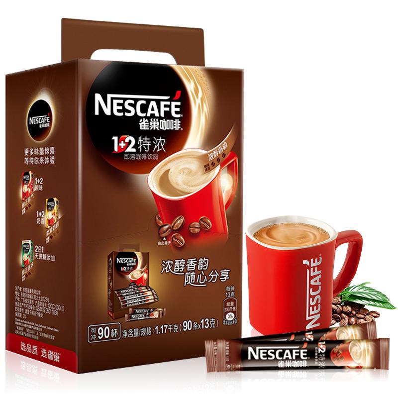 送杯勺】雀巢咖啡特浓1+2三合一咖啡粉 90条装*13g礼盒速溶coffee