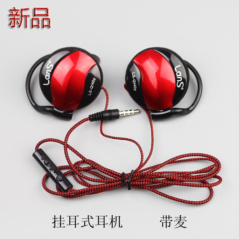 掛耳式耳機帶麥通話重低音運動跑步耳掛式韓版可愛K歌耳麥高音質