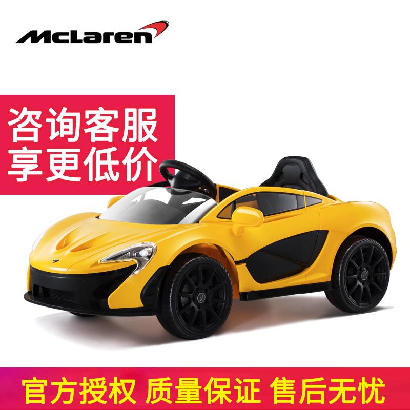 智乐堡儿童电动车小孩玩具汽车四轮可坐人宝宝遥控车迈凯伦P1跑车