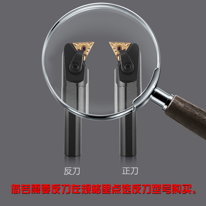 数控内孔车刀杆S20R/25S/32T-MTUNR16R镗孔车刀刀杆车床刀具 镗刀