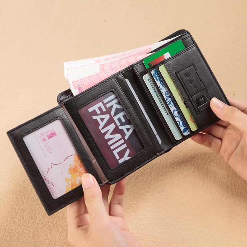 男士钱包短款日韩青年竖款钱夹正品多卡位驾驶证软皮夹男学生潮