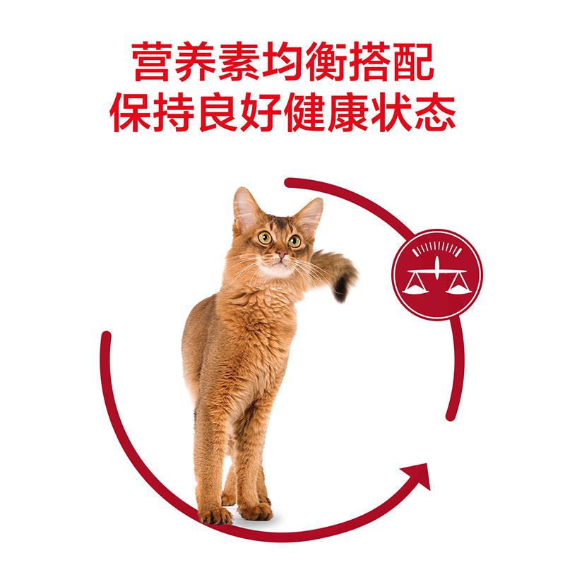 皇家官方旗舰店 营养成猫猫粮F32 0.4KG*4呵护健康维持体况优惠券