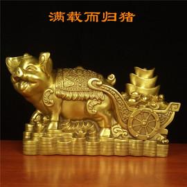 开光招财铜猪摆件铜金钱猪铜风水猪纯铜发财猪客厅强力聚财补缺角
