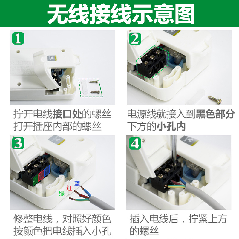 公牛插板无线插座不带线插排插线板正品家用多功能电源接线拖线板