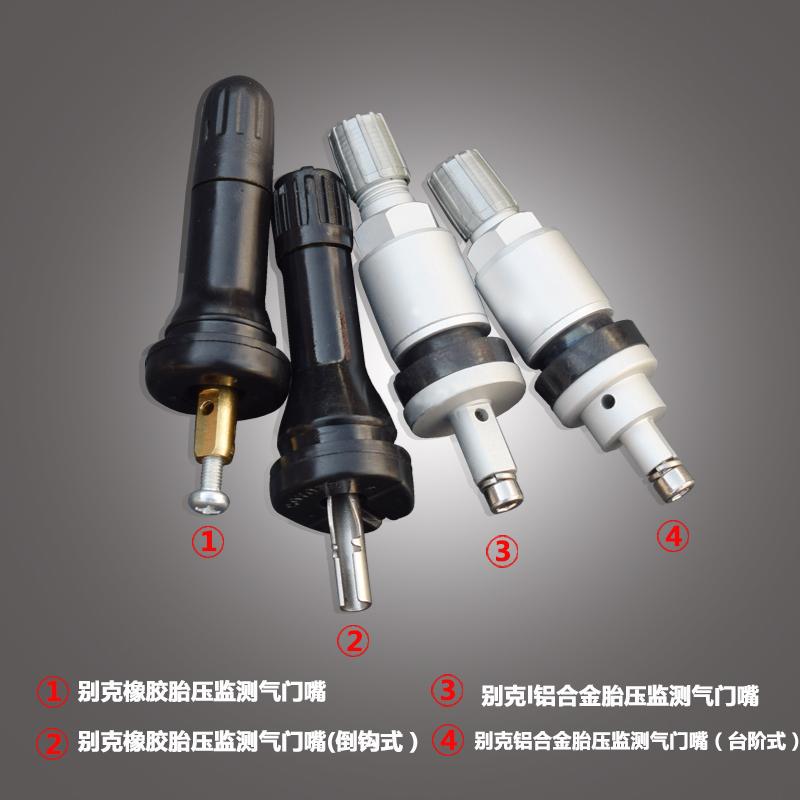 别克君越昂克雷胎压监测橡胶气门嘴克迪拉克专用传感器铝合金气嘴