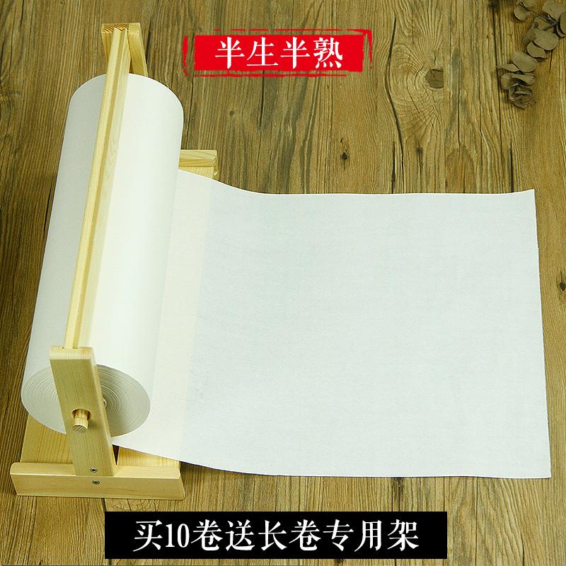 百米50 /60cm*100m书画长卷纸