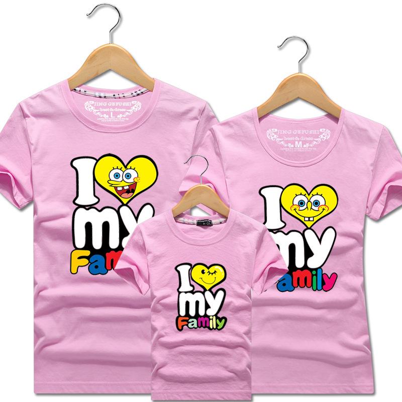 新款我爱我家亲子装纯棉短袖 恤一家三口家庭装幼儿园运动会服装  T