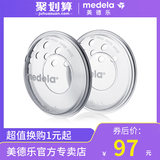 Nipple protection cover, soft and comfortable, close-fitting, imported from Switzerland