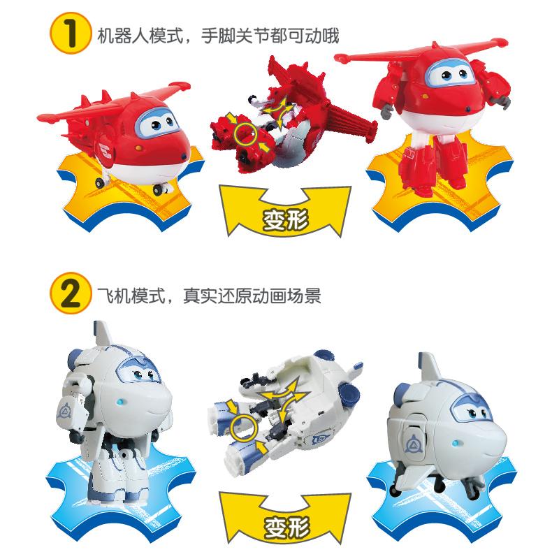 乐迪超级飞侠玩具套装全套雪儿小爱变形机器人大号小号包警长小青