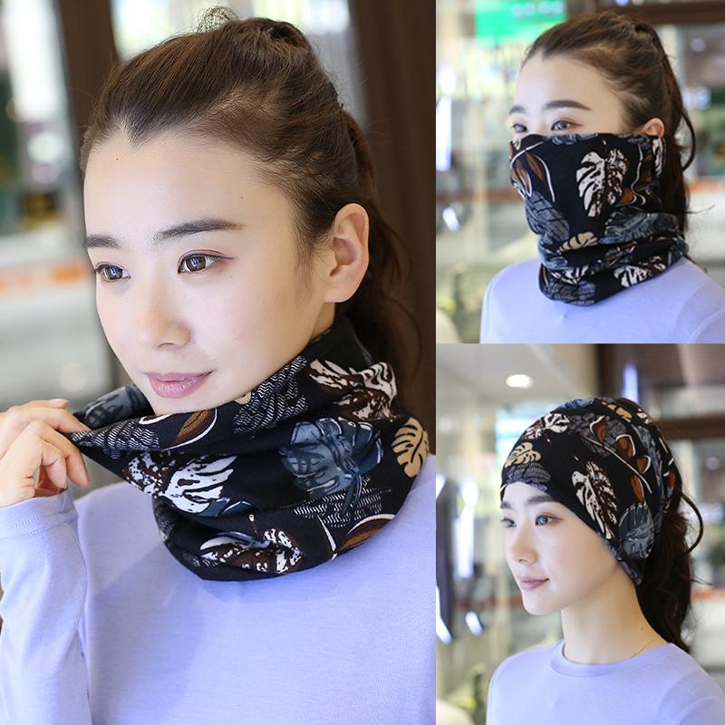 围脖女男面罩围巾保暖春秋冬季薄款针织百搭包头套头护颈小围脖套