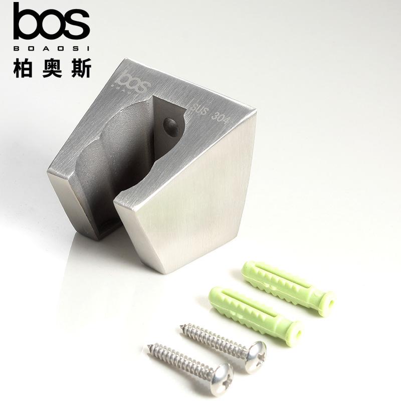 浴室噴頭底座蓮蓬頭固定座可調淋浴器配件 不銹鋼花灑支架 304 bos