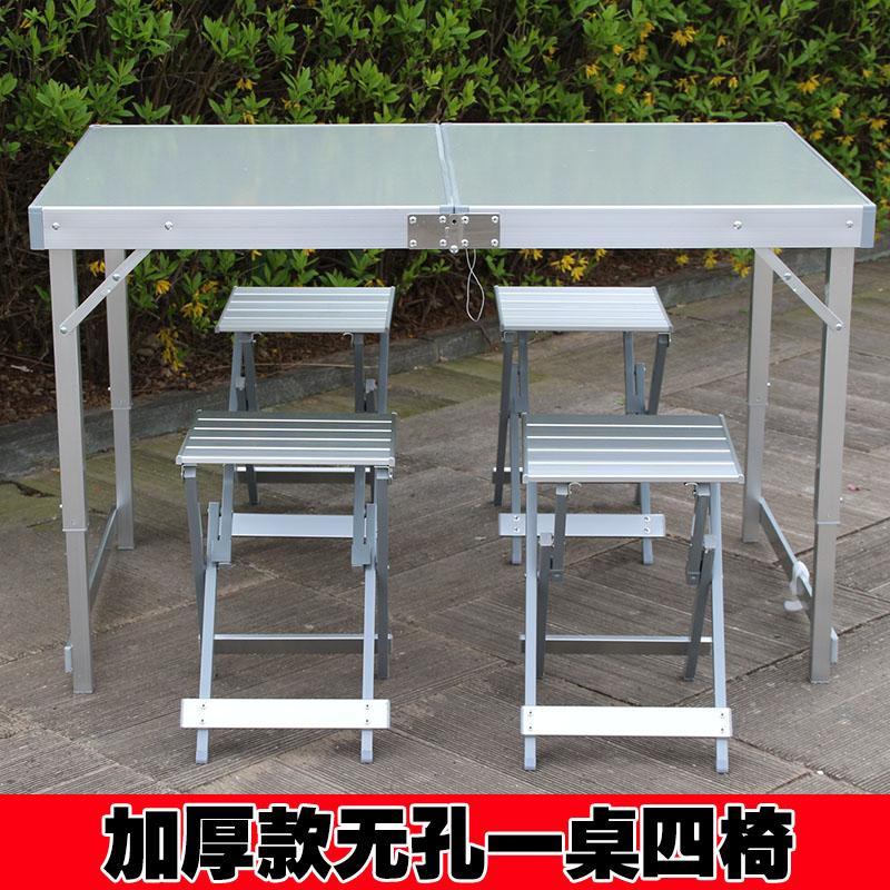 户外便携式加厚铝合金折叠桌椅野餐烧烤自驾游桌子宣传展业桌包邮