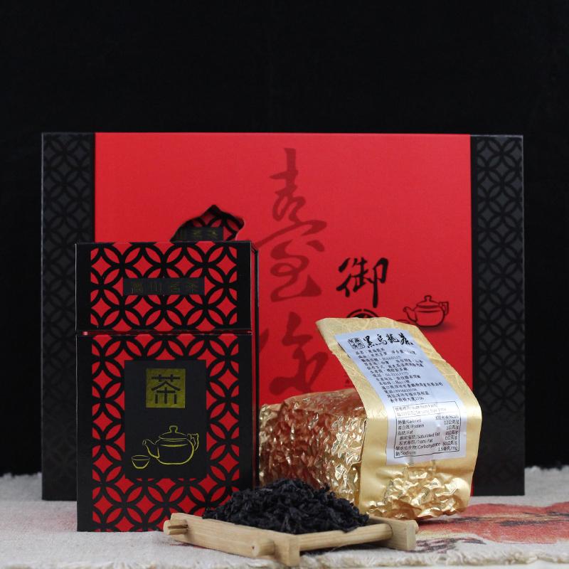 台湾黑乌龙茶礼盒装中秋节送礼高山茶炭焙油切冻顶乌龙