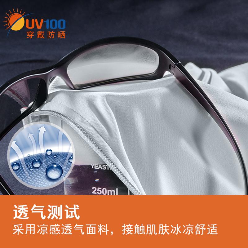 2018  81062 新款户外钓鱼防晒服 UV100 防晒衣夏季男透气垂钓防紫外线