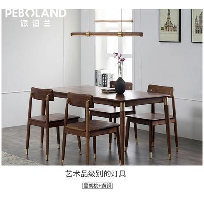 北欧LED长条灯餐桌餐厅吊灯现代简约轻奢黑胡桃木办公工作吧台灯 - 图1