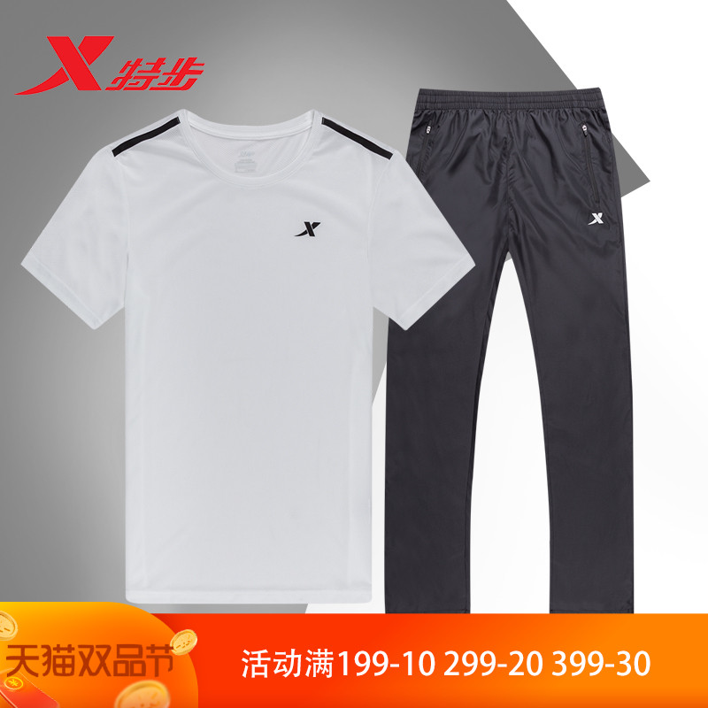 特步运动套装男装官网旗舰T恤男士速干衣服短袖T恤长裤夏季两件套