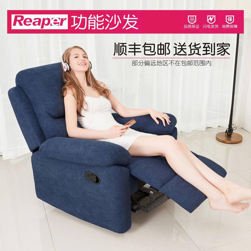 懒人沙发电脑沙发孕妇喂奶哺乳椅单人电动功能老人躺椅布艺皮沙发