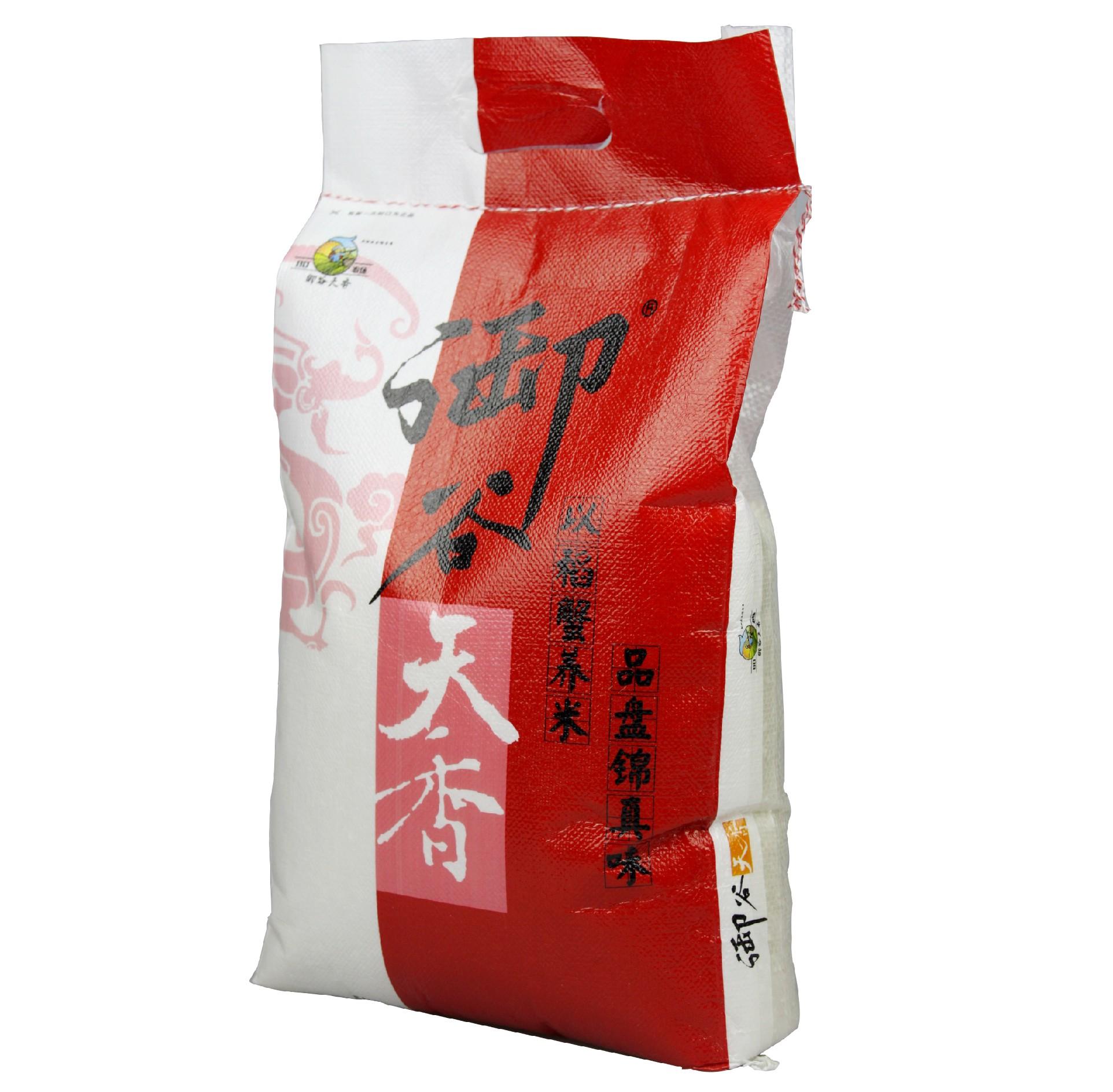 2018年新米珍珠米东北大米盘锦大米正宗蟹田米10斤寿司米碱地米