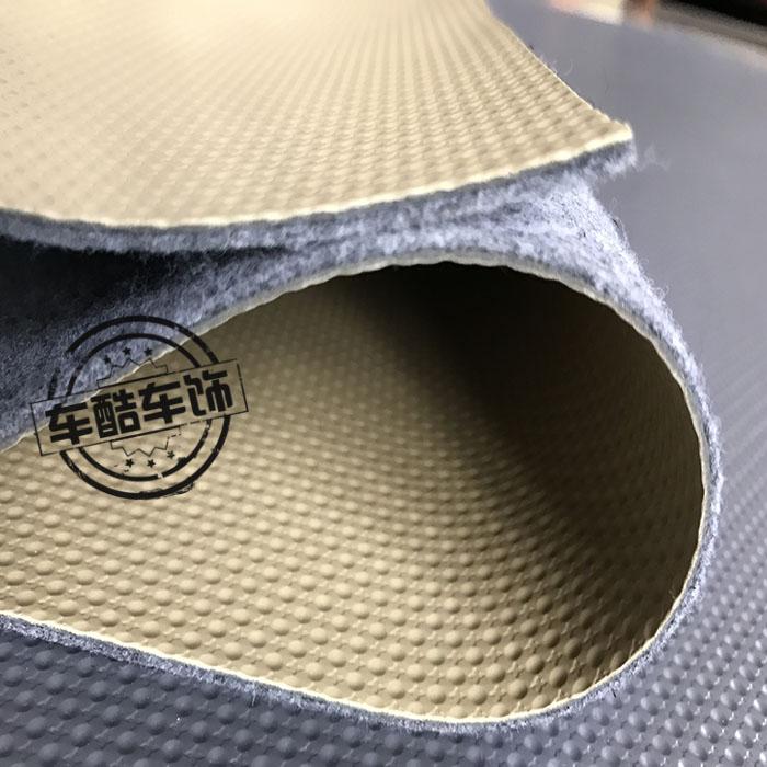汽车地胶卷材地板胶面包车地胶垫 可裁剪 加厚 隔音 耐磨 防水