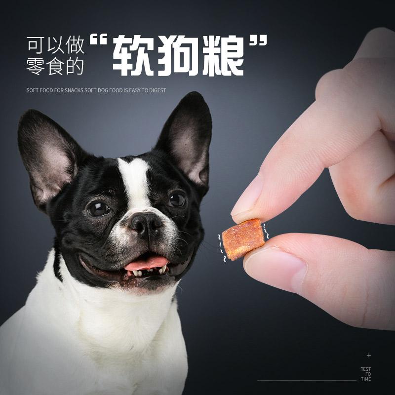 疯狂的小狗老年犬狗粮鲜肉软粮泰迪比熊柯基小型犬通用型湿粮4斤优惠券