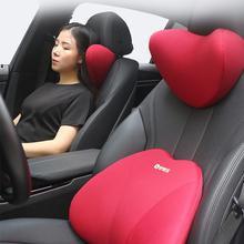 【车百佳】汽车头枕护颈腰靠枕