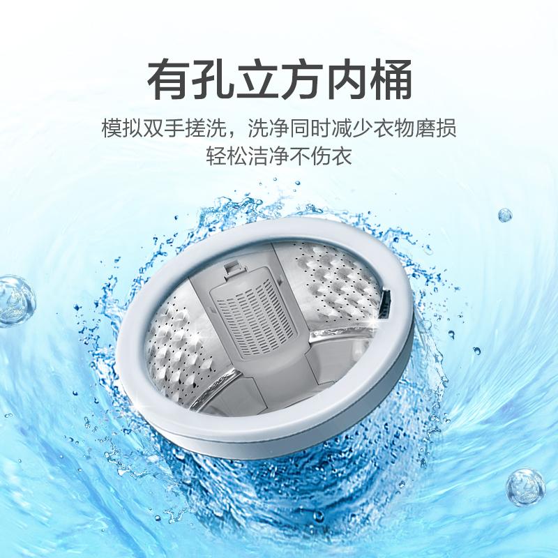 全自动家用大容量 波轮小型洗衣机 kg 公斤 8 MB80ECO 美 Midea