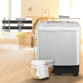 Midea/美的半自动双缸波轮洗衣机家用8公斤双桶老式MP80-DS805