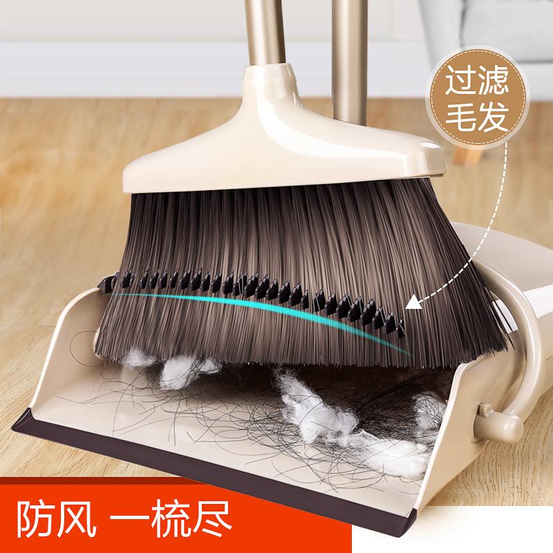 扫把簸箕套装扫帚扫把扫帚簸箕组合家用扫地神器不沾头发笤帚懒人