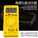 Thomas Automotive Professional Multimeter Digital Multimeter Fully Protected Universal Meter Digital Display Multimeter Ammeter