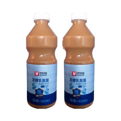 优知尚浓缩发酵乳酸菌原味饮品益菌多饮料甜品奶茶店原料1100g