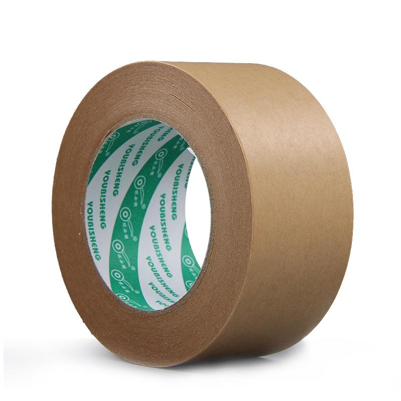 劲威48mm30码牛皮纸胶带纸质胶布胶纸免水牛皮胶带胶带纸封箱胶带