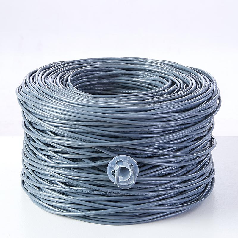 安亿通纯铜超五类网线300米整箱 监控线电脑网线 双绞线宽带网线