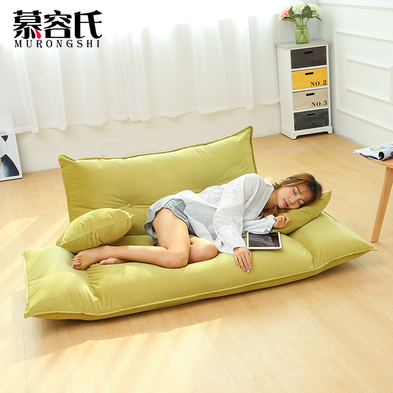 慕容氏懒人沙发床 日式简约榻榻米双人沙发卧室折叠布艺休闲沙发