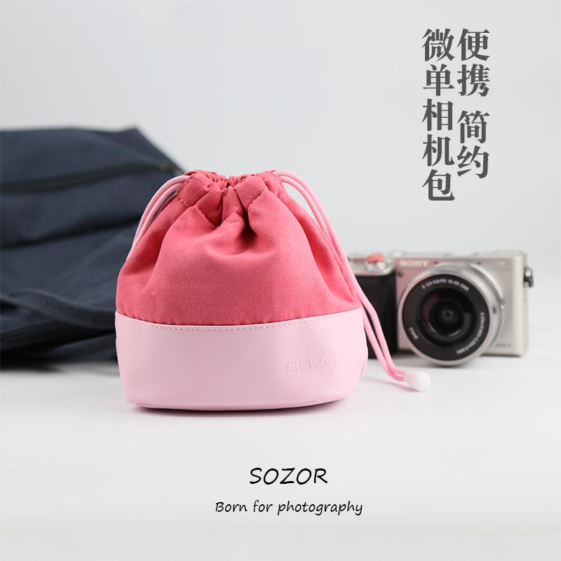 微單相機包索尼6400L富士XA7XT30X100攝影包佳能M62Mark II相機套