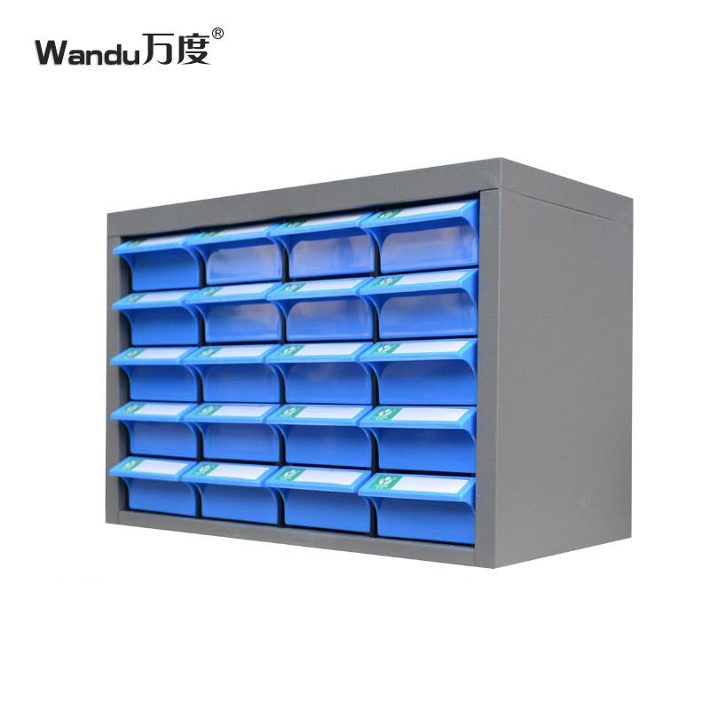 抽螺絲柜 10 抽物料柜工具柜 20 抽電子元件 40 抽零件柜抽屜式 75 萬度