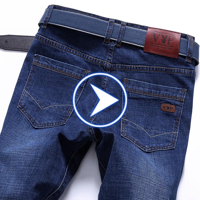 花花公子秋季牛仔裤男士修身裤珠子力直筒韩版青年商务休闲宽松裤