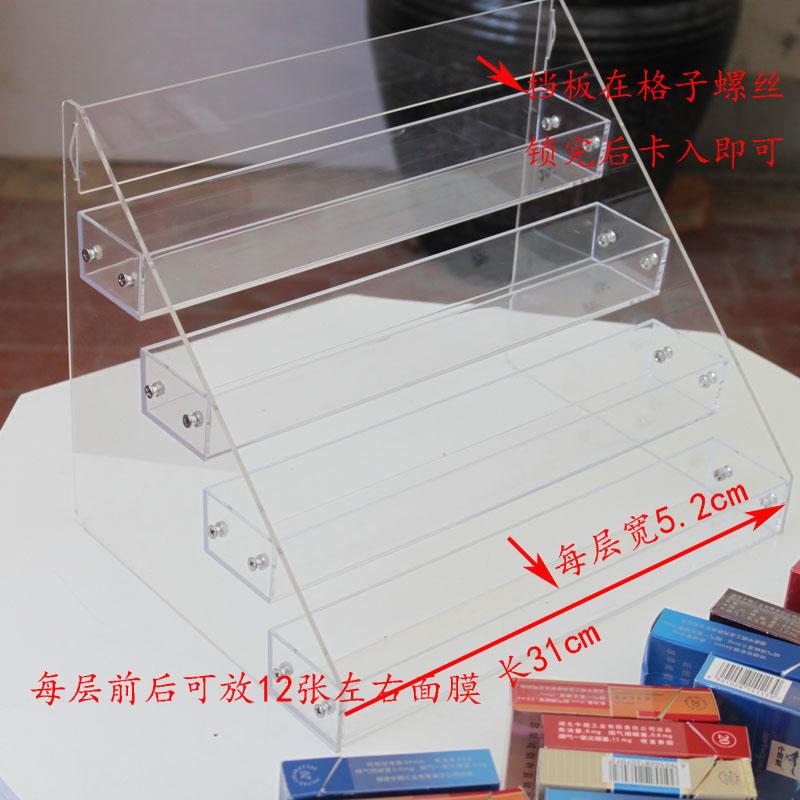 多层面膜展示架 可拆装面膜陈列架 大容量面膜展示架多功能面膜架
