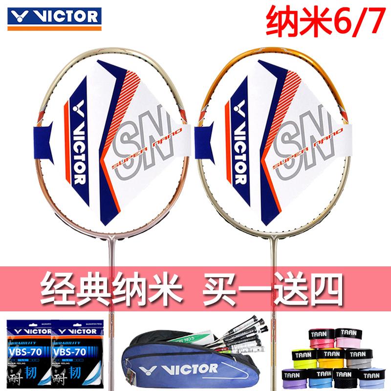 威克多Victor勝利羽毛球拍奈米7奈米6碳素纖維訓練比賽羽毛球單拍
